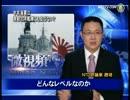 【新唐人】中共海軍は清朝北洋艦隊にも及
