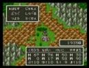 永井先生のドラクエ3 Part.8