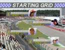 F1 2012 第10戦 ドイツGP グリッド紹介