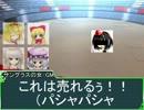 大妖精のソードワールド2.0【18-8】