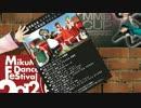 【第9回MMD杯予選】 東方龍灰宴~荒馬往往~ thumbnail