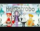 【第9回MMD杯予選】ハローストロボ -Man_boo Remix- 【MMD PV】 thumbnail