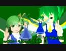 【第9回MMD杯予選】色々【東方MMD】 thumbnail