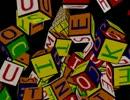 【第9回MMD杯予選】Artistic Cubic Threes