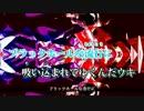 【ニコカラ】モンキーダンスの洗脳術<OFF Vocal> thumbnail