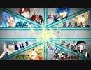 【☛8+3人合唱☚】アンハッピーリフレイン【意味は無いよ!】