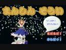 【第9回MMD杯予選】幻想郷を救え! thumbnail