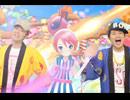 からあげクン音頭2012 ヒャダインのリリリリ☆リミックス