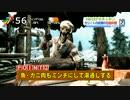 ジェイ・ザルゴのNECO'S キッチン〈TES5: Skyrim〉