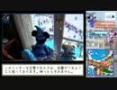 東京ディズニーリゾートの旅