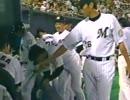 1999 千葉ロッテマリーンズ