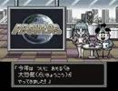 【100分間耐久】桃太郎電鉄HAPPY 大恐慌