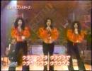 プロ野球12球団激突!歌って踊る日本シリーズ