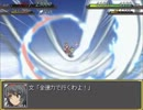 【100分間耐久】黒翼の風神~妖怪の山【幻想少女大戦】