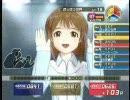 アイドルマスタープレイ動画 雪歩の世界 第51週/オーディション