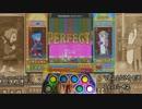 ヴェラムEX pop'n music 20 fantasia