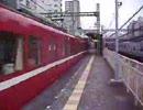 神奈川駅をシカトする2100形