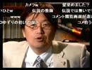 岡田斗司夫ゼミ「ニコ生のひみつ」