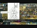 【やる夫】シリーズ未経験者にもおすすめ「Civilization5」プレイ講座第20回