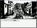 【実況】ジョジョの奇妙な冒険~7人目のスタンド使い~PART.4