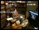 岡田斗司夫ゼミ「世界一キケンな人生相談」