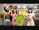 Inside XBOX 20120726 最終回