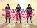 【MMD】トリプル筆頭+αで裏切りの夕焼け(