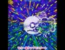 【Tone Sphere】 NEGATOR