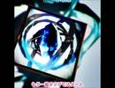【Tone Sphere】 Aliceblue(Progressive House Remix)