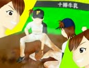 アイドルマスター アイマスプロ野球46話前半(パリーグ) thumbnail
