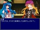 【東方】迷い込んでポッケ村 第六十一話