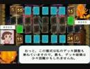 カラクリ大百科外伝4!みよ子VS紅蓮の