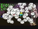 フリーダムに「Electrical Zombies」を歌ってみた【__】 thumbnail