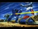 スーパーロボット大戦シリーズ 名曲を選ん