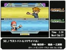 歴代ポケットモンスターシリーズ名曲メドレー【赤緑~BW2】