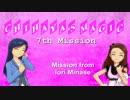 【MineCr@ft】 Chihaya's Magic 7th mission 【字幕】