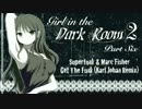 "Progressive House Mix ""Girl In The Dark Room 2""パート6"