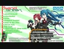 【C82】 Sevencolors 4th mini album Signal Green 【クロスフェードMOVIE】 thumbnail