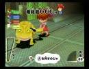 【Wii】ゲゲゲの鬼太郎 妖怪大運動会 その2