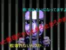 黒と黄色のバスケ部員が青鬼実況!!【Par