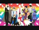 【MMD銀魂】いろんな人たちで リモコン