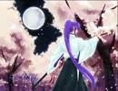 【神威がくぽ】千本桜【カバー】