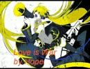 【ホープ】 恋は戦争