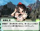 【東方】みらくる×マイナス -人類最劣のラブコメディ - 2/2【読み切り】