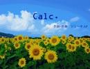 【戦国BASARA】Calc.を瀬戸内に歌ってもらった+おまけ【BASARALOID】