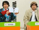 ネット版 仮面ライダーディケイド  File22:クイズ! ライダー乗り物大作戦!!