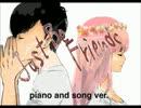 【おむすびちゃん】Just_Be_Friends-piano.ver- 歌ってみた【こなた】