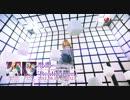 飛蘭 New Single「Realization」PV short ver.