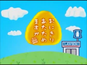 作業用bgm おにぎりあたためますかbgm集2 By Hirobiro 音楽 動画