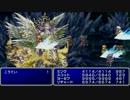FF2 対皇帝戦 (PSP版)